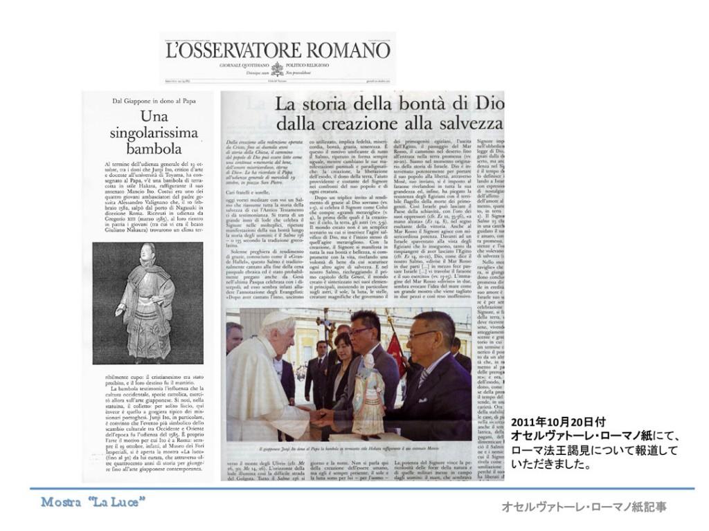 la_luce_news1
